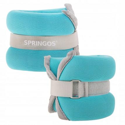 Обважнювачі-манжети для ніг та рук Springos 2 x 1 кг FA0071