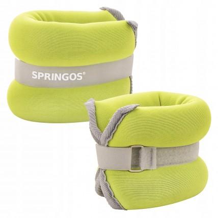 Обважнювачі-манжети для ніг та рук Springos 2 x 1.5 кг FA0072
